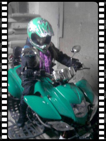 шоссейный квадроцикл suzuki 250 см3