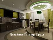 Дизайнер интерьера Татьяна Грузд