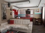 Дизайн интерьеров,  бассейнов,  ремонт и отделка,  фрески,  лепнина