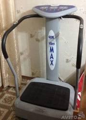 Тренажер Gym form Vibro MAX