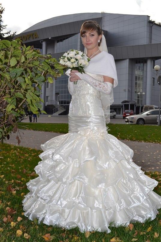 Свадебное Платье В Пензе Купить