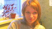 Женские гигиенические прокладки Анион Виналайт