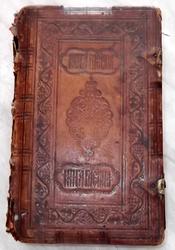 Книга - Устав о христианском житии. Староверская типография,  старослав