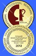 Минеральная вода Хрустальный Исток – лучшая минеральная вода года в РФ