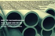 ПНД фитинги и трубы от ООО