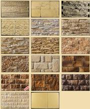 Снижение цен на тротуарную и фасадную плитку,  искусственный камень.