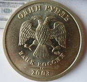 Редкие монеты, Рубли СССР,  Современные десятки и др.