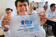 Подготовка к экзаменам по русскому языку