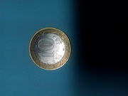 ПРОДАМ монету САХА (ЯКУТИЯ)