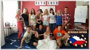 Скидка на уникальный летний лагерь в Чехии
