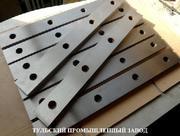 Поставка ( Заточка ) промышленных ножей для гильотинных ножниц