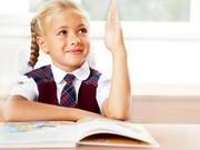 Подготовка к школе «Хочу в школу»