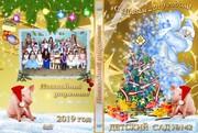 Фото-видеосъемка новогоднего утренника, свадеб, юбилеев. привлекательная цена