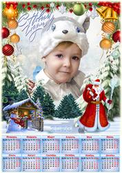 Новогодний утренник в Пензе , full hd видеосъемка новогодних, выпускных