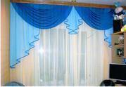 Дизайни и пошив штор