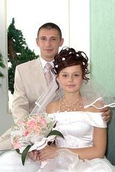 Бескаркасные Свадебные Платья